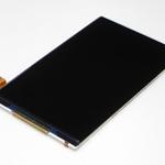 Pantalla para Samsung GT-I8530 Galaxy Beam