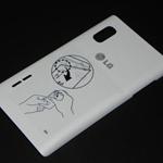 Tapa de Bateria&NFC Antena para LG Optimus L5 E610 blanco