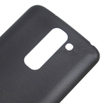 Tapa de bateria para LG G2 Mini negro